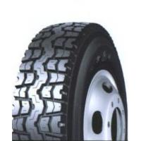 Wholesale RADIAL TRUCK&BUS TYRE YS07 from china suppliers