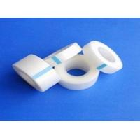 Buy cheap Waterproof Surgical Tape from wholesalers