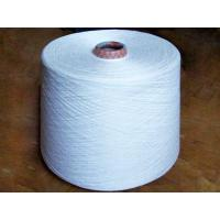 Wholesale Pure cotton series from china suppliers