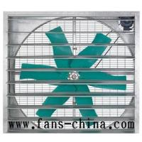 EXHAUST FAN WITH INTENSIFIED RESINS VANE