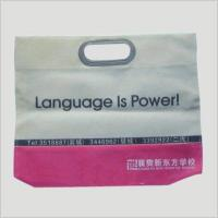 Wholesale 3007 Non-woven Bag from china suppliers
