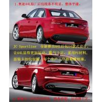 China Audi A4 B8 Rear Diffuser -S4 Look on sale