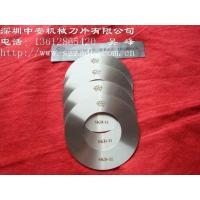 China Roller shear knife / round blade on sale