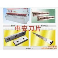 China Shearing blade shears on sale