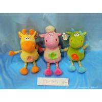 Order ID:YD-1033 Product Particles sitting three animals