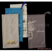 Wholesale |sunglasses bag/pouch>>glassesbag from china suppliers
