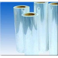 Wholesale Heat sealable film (RF) from china suppliers