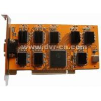 Wholesale DVR Card JY-8008 from china suppliers