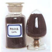 Buy cheap Granulated Calcium Cyanamide product