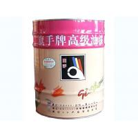 Wholesale Black anti-rust paint from china suppliers