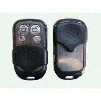 Wholesale Diy Self-Learning Remote ( Face To Face Copy) (R081) from china suppliers