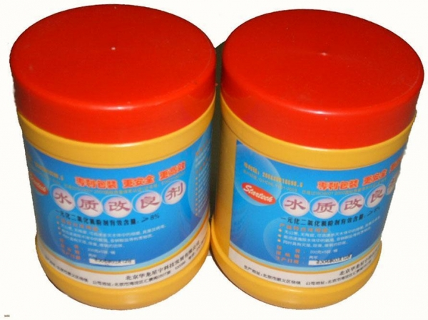 Quality Hua Xing Brand Aquatic Bactericide for sale