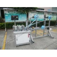 Wholesale N95 Cup Face Mask Machine Fully-Auto Cup Mask Covering Piece Making Machine from china suppliers