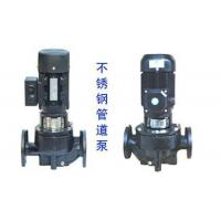 Wholesale Pipeline pump from china suppliers