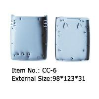 Wholesale light grey internet box from china suppliers