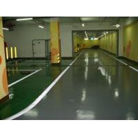 Wholesale Common Epoxy Floor Paint from china suppliers