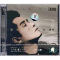 Wholesale Alan Tam Greatest Hits Trap of Love [DSD] from china suppliers
