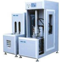 Buy cheap Stretch Blow Molding Machines MG-90 from wholesalers