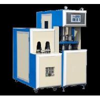 Buy cheap Stretch Blow Molding Machines MG-JAR700 from wholesalers