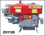 Buy cheap Single Cylinder Gasoline Engine from wholesalers