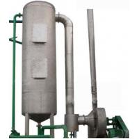 Wholesale Deodorizer from china suppliers