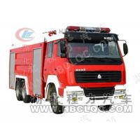 Wholesale 12 cbm fire truck from china suppliers