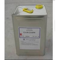 Wholesale KAYARADEAM-2160W from china suppliers