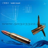 Wholesale bullet mould,wear-resistant parts from china suppliers