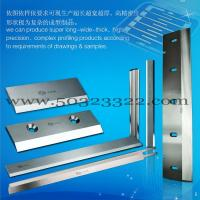 Buy cheap angle blade, cutting knife,Glass fiber cutter from wholesalers
