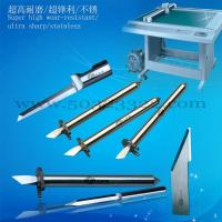 Buy cheap Cutting knives, burin, scraper from wholesalers