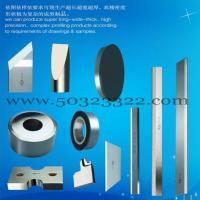 Buy cheap Optical fiber with a knife cutter,Laser medical fi from wholesalers