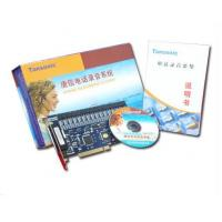 Wholesale Tansonic Phone Recording System Series TX2006B312 from china suppliers
