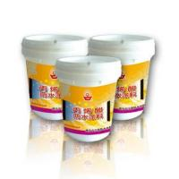 Wholesale Acrylic waterproof coating from china suppliers