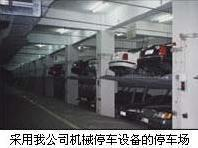 Garage used parking equipment popular garage used for Equipement complet garage auto