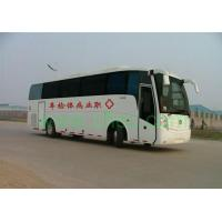 Wholesale Clinic trairers & buses Details>>  Medical Bus from china suppliers