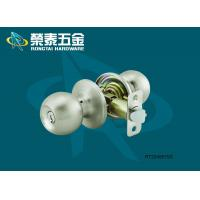 Wholesale Door Lock tubular lock from china suppliers
