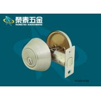 Wholesale seperate lock deadbolt lock from china suppliers