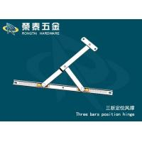 Wholesale Position Hinge Series TB 11800 from china suppliers