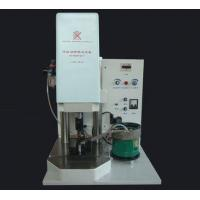 Wholesale Self-Automatic Silver Contact Riveting Machine from china suppliers