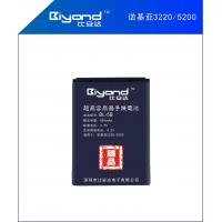 Buy cheap Biyond Nokia BL-5B Battery from wholesalers