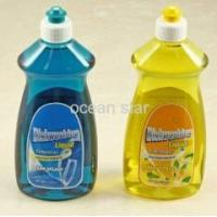 Buy cheap Body Cares Dishwashing Detergent product