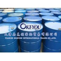 Buy cheap Plasticizer product