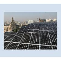 Wholesale Solar Panel Solar Panel 03 Solar Panel 03 from china suppliers