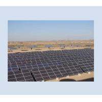 Wholesale Solar Panel Solar Panel Powe… Solar Panel Power station 02 from china suppliers