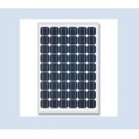 Wholesale Solar Panel Solar Panel 01 Solar Panel 01 from china suppliers