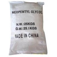 Buy cheap Coatings and paints Neopentyl glycol Molecular formula:C5H12O2 product