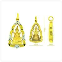 P-0018 Yellow Emerald Buddha Amulet Pendant in Purple CZ 18k Two-Tone Gold Case for sale