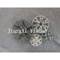 Wholesale Plastic Random Packing Plastic Tellerate Ring from china suppliers