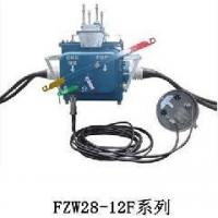 Wholesale ZW28( VSP5) -12 outdoor column vacuum load switch from china suppliers