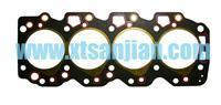 Buy cheap 11115-64010 cylinder head gasket from wholesalers